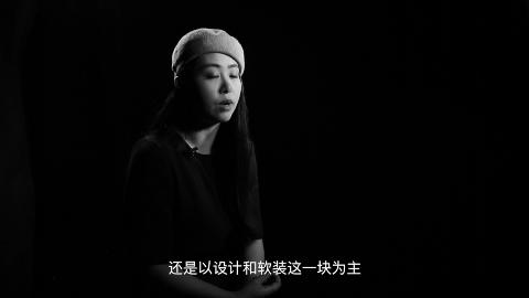 设计师访谈:苗青 MQ设计 设计总监/总经理