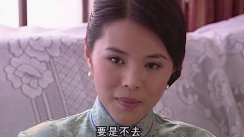 金粉世家:金燕西告诉四姐,自己想找份工作,不要过苦日子