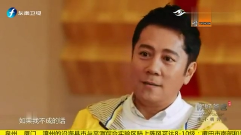 成名后的蔡国庆,了解了父亲的良苦用心,从当时的埋怨变成了感激
