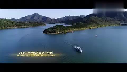 琅琨万马3号北京4A景区金海湖宣传视频