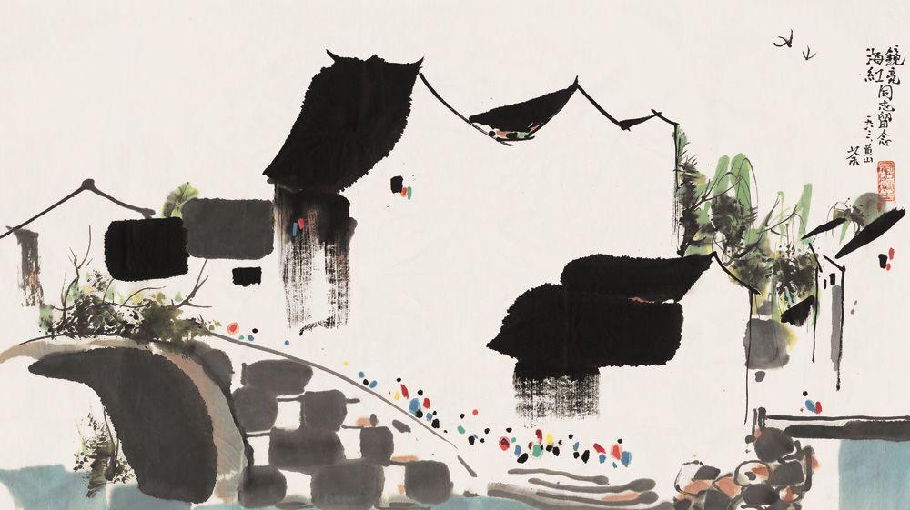 传世经典:吴冠中水墨江南精品典藏