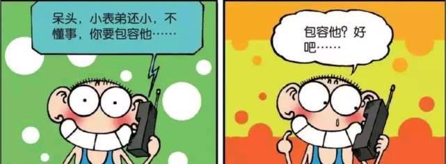 爆笑漫画:刘姥姥让同学们暑假补课,呆头觉得他们补课就像是坐牢