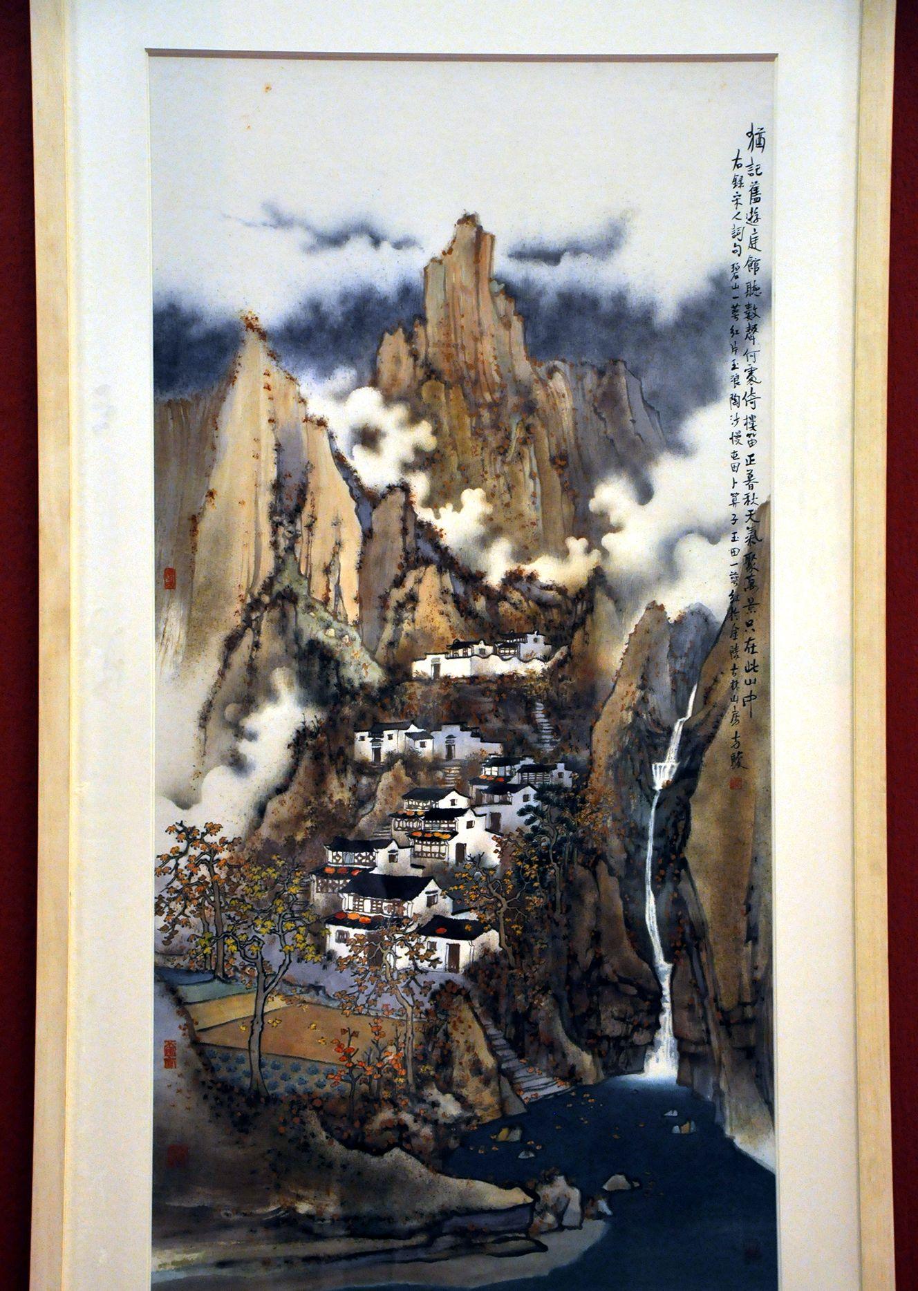 南京艺术学院中国画、书法专业改革开放40周年教学成果展