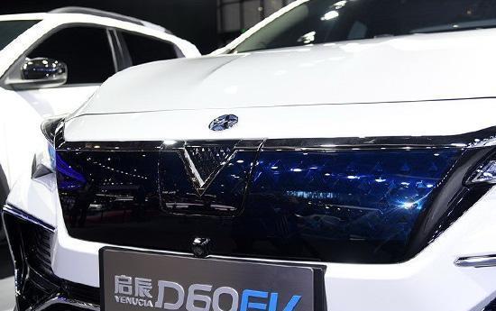 启辰D60 EV第三季度上市 续航超450KM