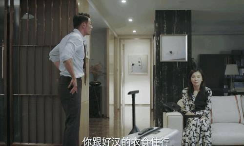 """""""大婶""""刘涛气质真是好!穿衬衫配平底鞋精致又高级,美成教科书"""