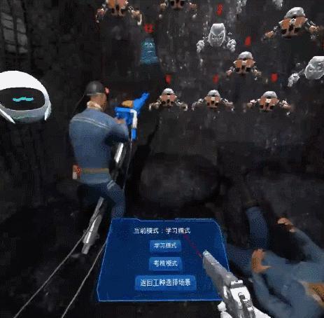 体验虚拟现实技术会产生眩晕的感觉。