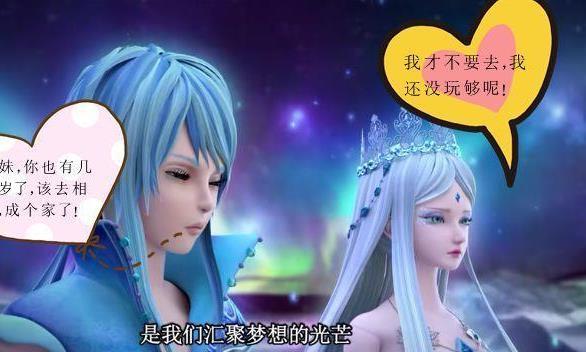 精灵梦叶罗丽:水滴凝结,如雪结晶,水王子和冰公主的差距在哪儿