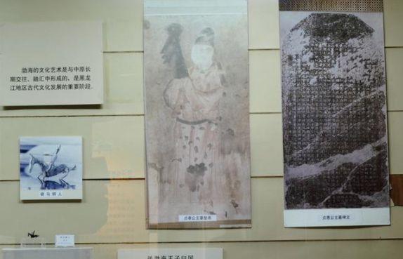 黑龙江省——地方史和自然生态的研究中心之一!