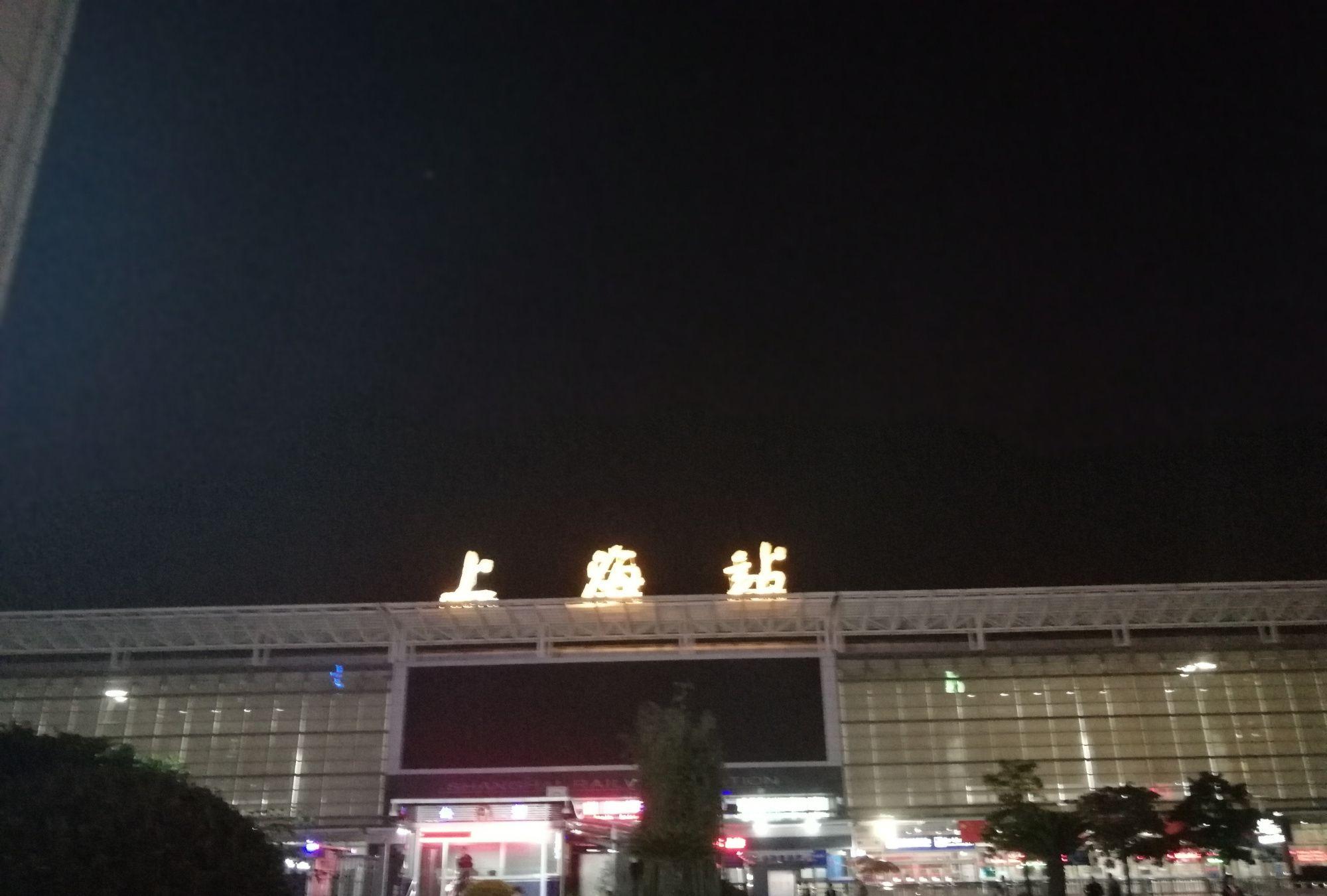 魔都上海,百年外滩,夜色浪漫,流连忘返