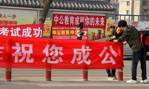2019云南省考公务员考试:结构化面试,你不知道的事