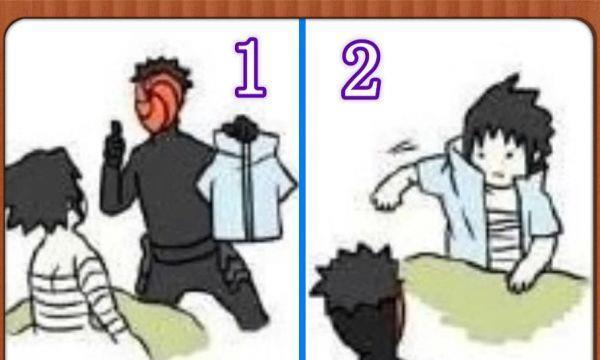 火影小漫画:佐助战胜鼬后,带土给他新衣服,这举动让他很生气