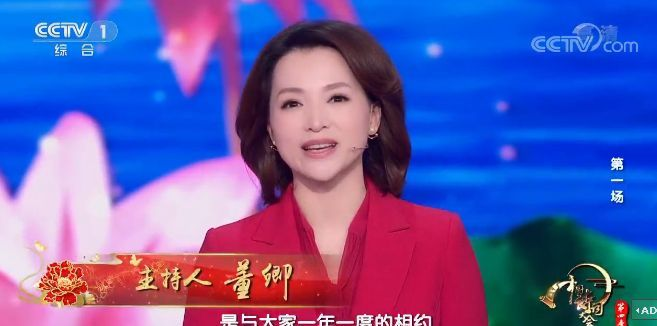 《中国诗词大会》第四季唯美开场白句句惊艳,值得收藏