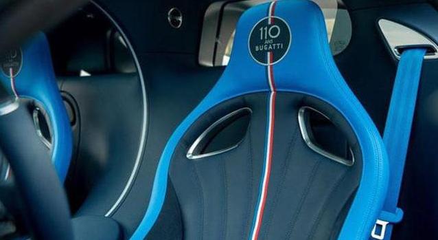 布加迪Chiron Sport 110 ans Bugatti特别版车型正式发布