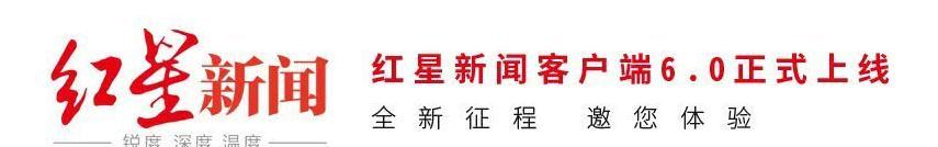 国奥在海口与永昌进行三场教学赛 还将淘汰6人