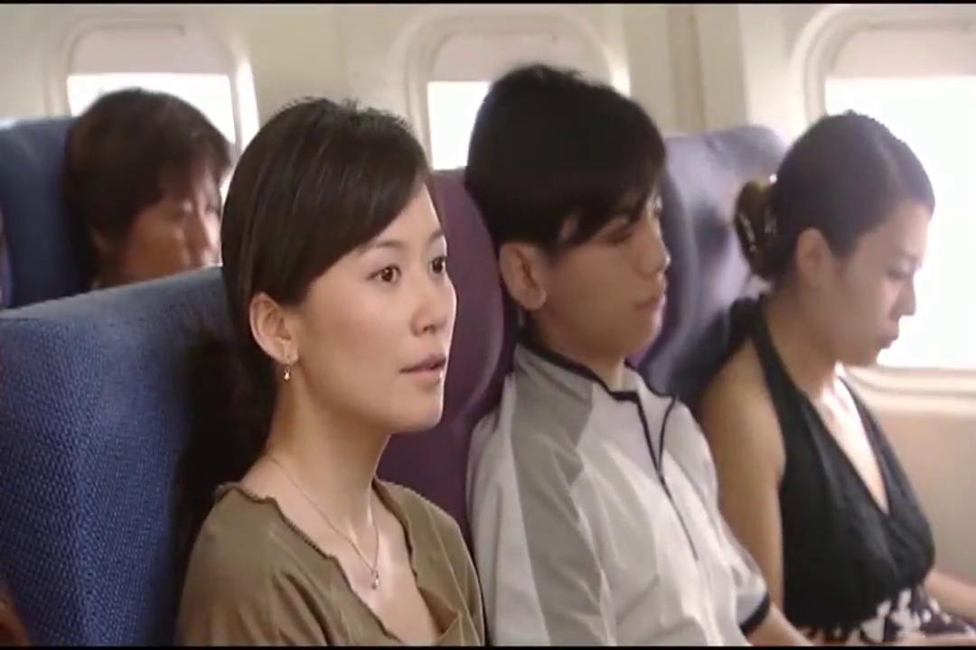 我爱你,再见:女人心怀激动的坐着飞机,要去见自己的男人