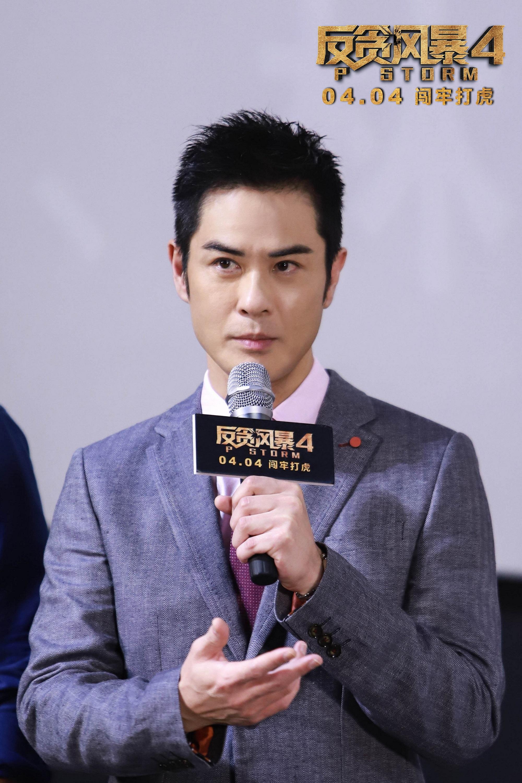 """郑嘉颖林峯携《反贪风暴4》登陆广州 """"男神归位""""演绎龙虎斗"""