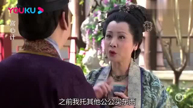 太后婢女买东西不给钱,钟司制教训她,婢女立刻代替她的位置!