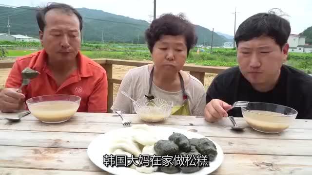 韩国农村家庭,大妈做超软糯松糕,父子俩直接抢起来了