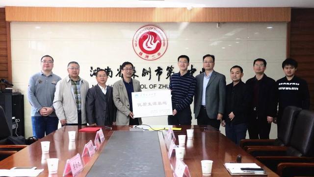 华南理工大学授予株洲市二中优质生源基地