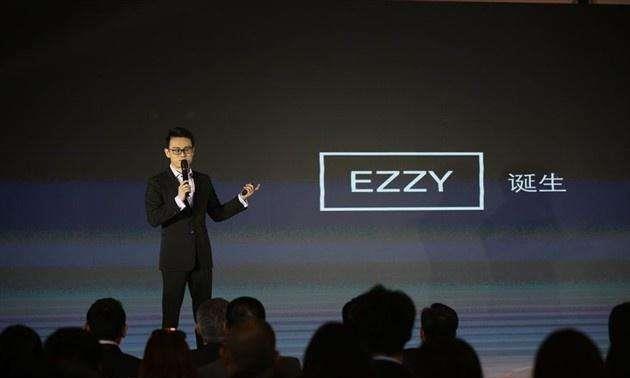 共享汽车EZZY破产已有1年,用户押金至今未退,遭起诉