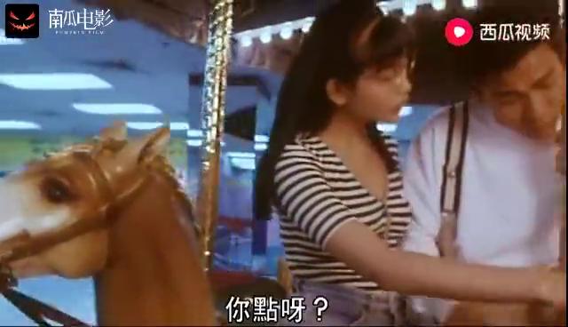 超级学校霸王:铁面和美女邂逅旋转木马,这个场景真是太浪漫了!