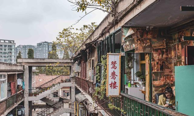 成都鸳鸯楼,有王家卫香港老电影的模样,市井生活人间烟火味道