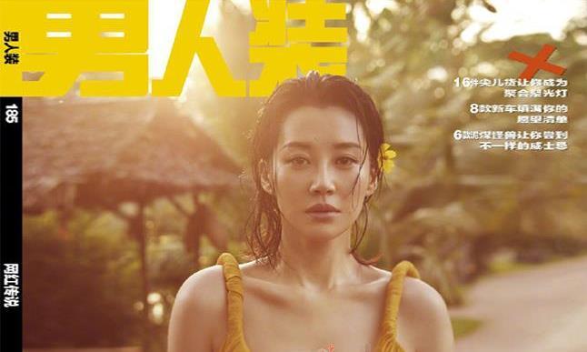 50岁许晴气质真好,穿姜黄长裙身材曼妙如少女,冻龄女神颜值赞