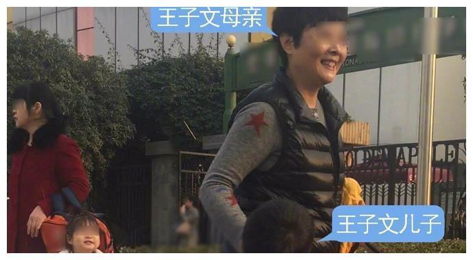 实锤,王子文被小男孩高呼妈妈,被曝隐婚对象是演员刘丰源?