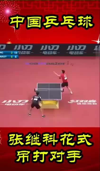 中国乒乓球张继科花式吊打对手