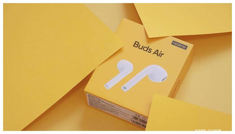 简约舒适超值TWS耳机realme Buds Air体验