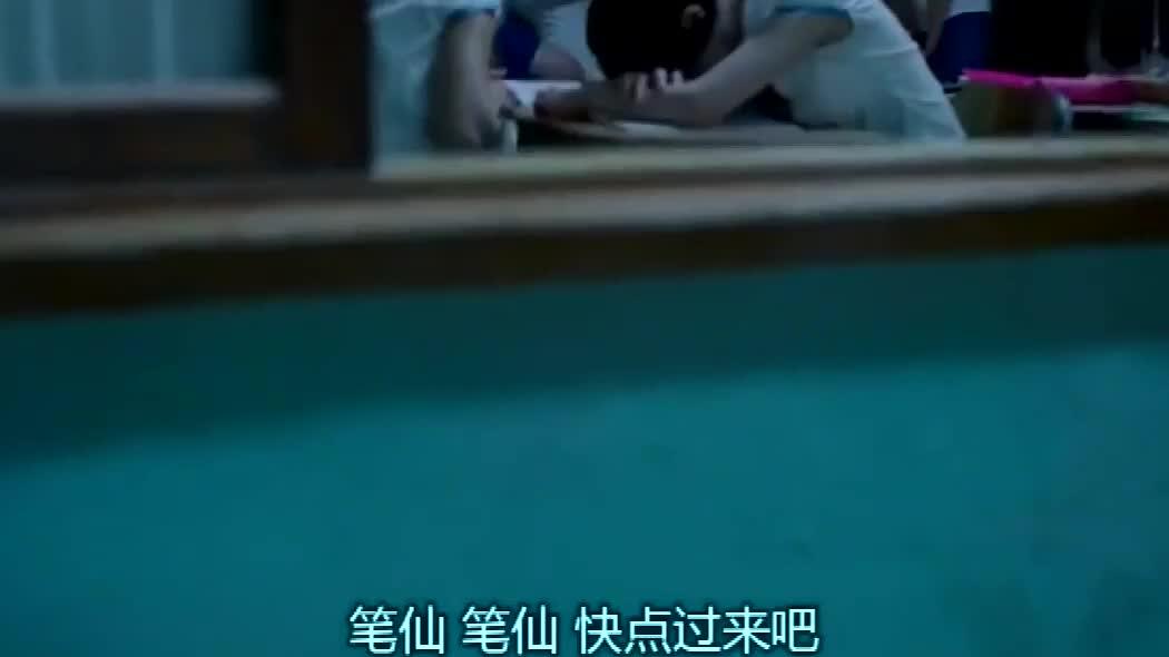 主君的太阳:中学生玩笔仙,查杀害同学的真凶,不料竟惹祸上身