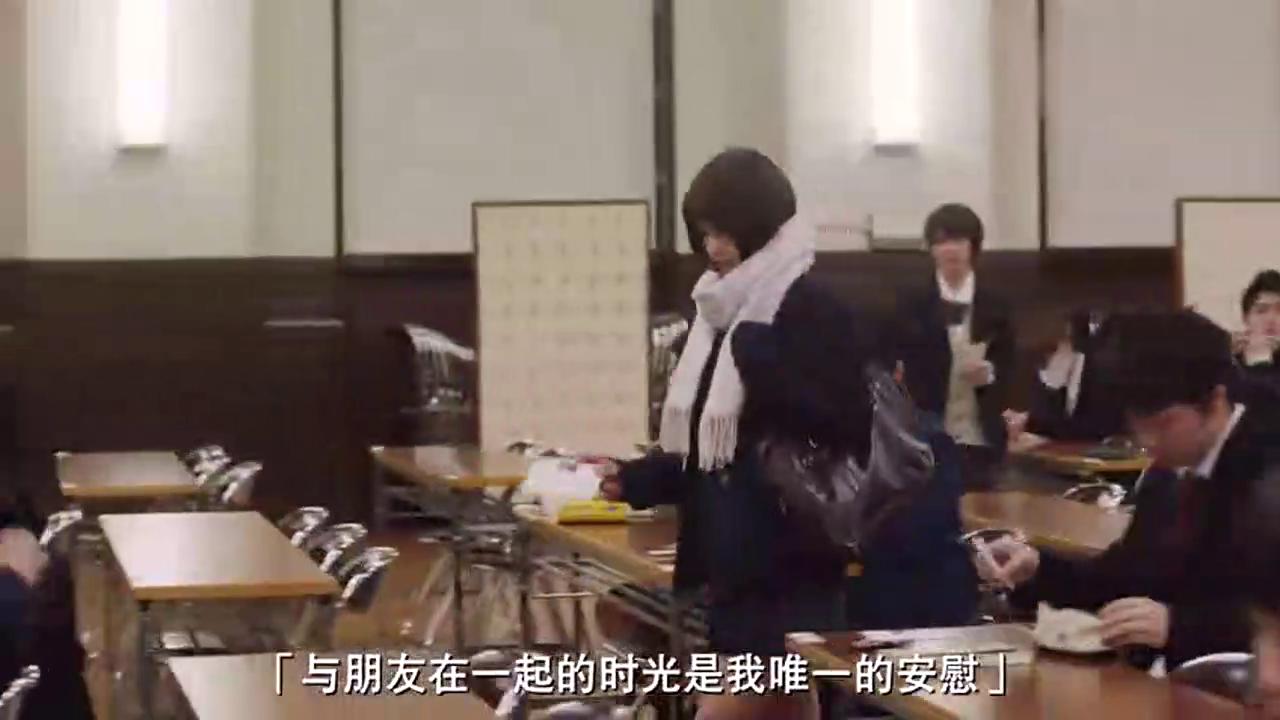 日本女学霸,本来信心满满准备考名牌大学,结果中途开始拉肚子!