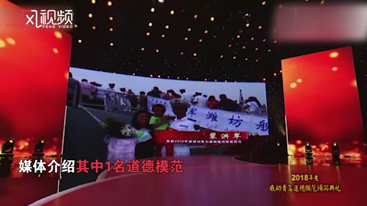 中国现役最强驱逐舰拉萨舰于青岛公开亮相