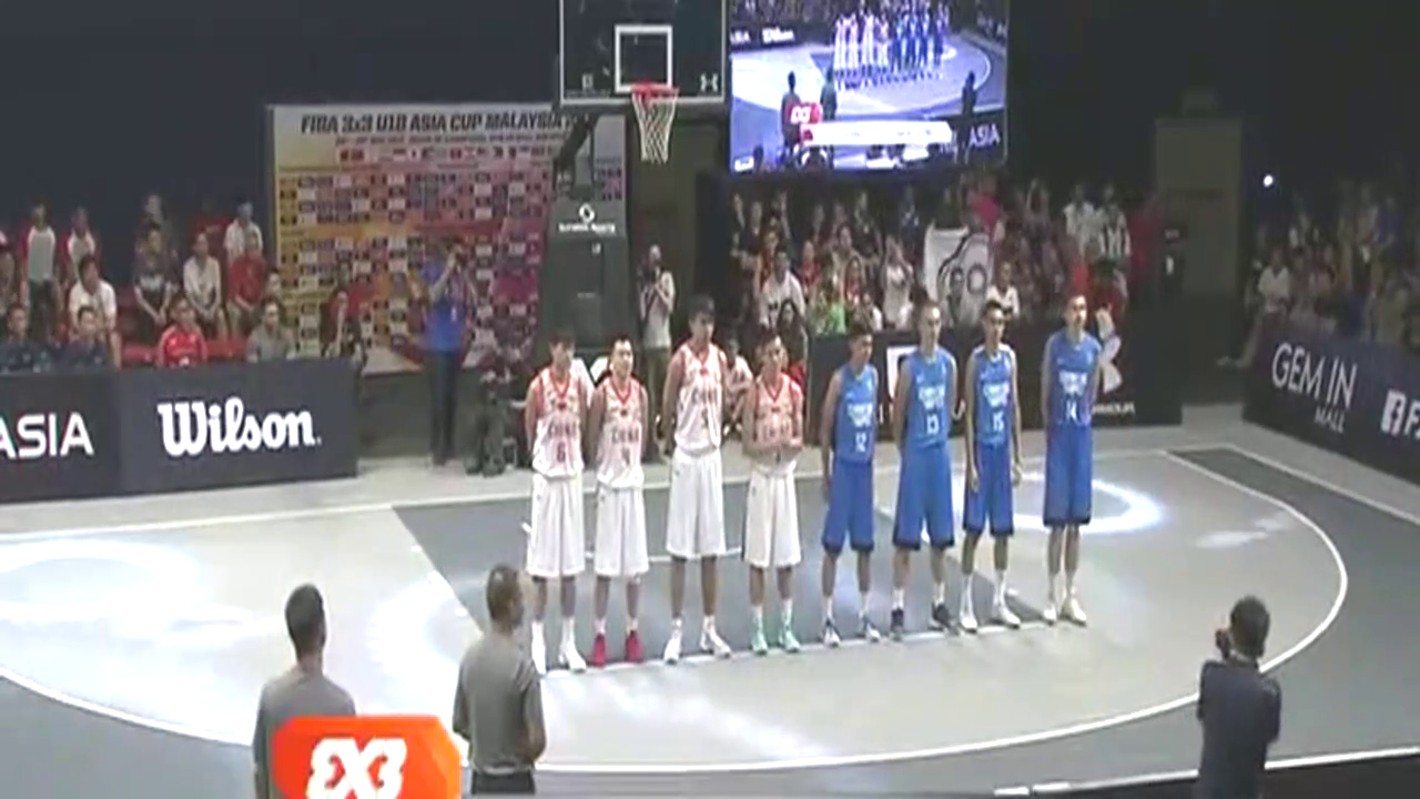 台湾VS大陆,最强高中生对决!3X3篮球大师赛
