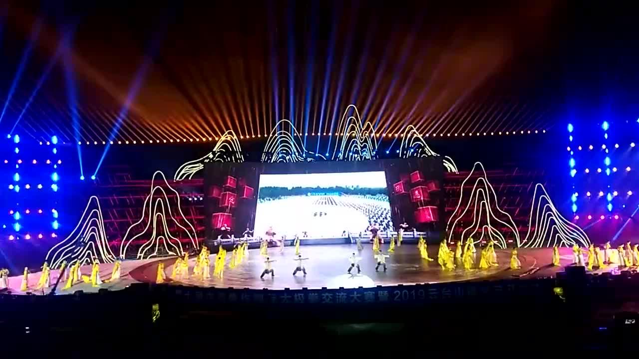 2019焦作国际太极拳交流大赛暨云台山旅游节开幕式彩排现场