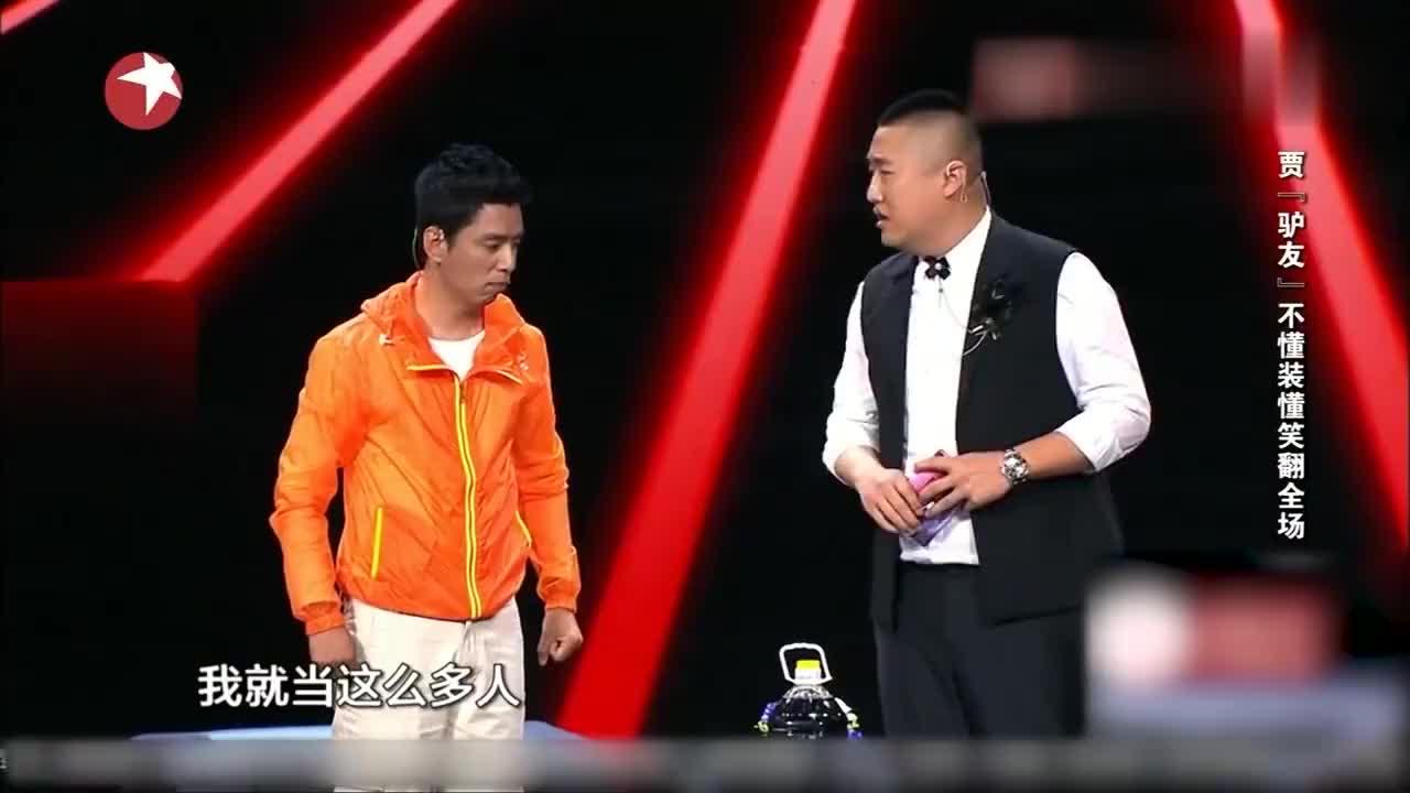 张康称四方位的地名不纯在贾旭明说完闭嘴了北京西站南广场东