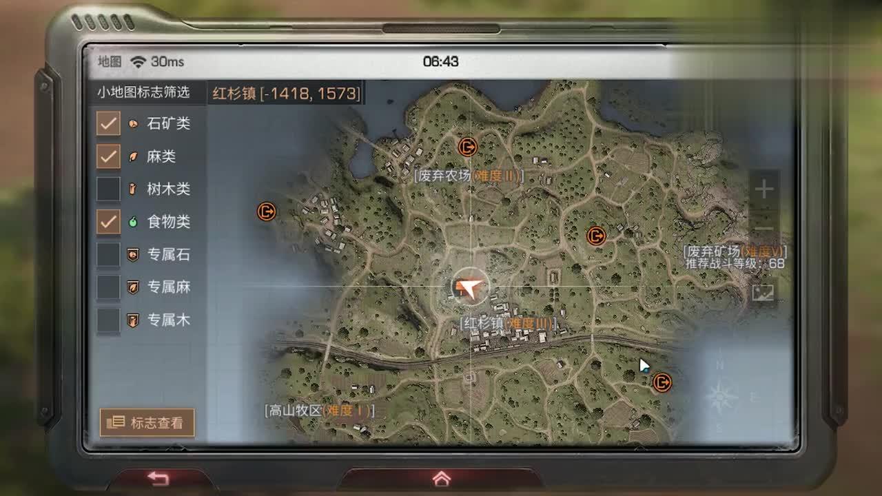 明日之后新地图红杉镇介绍6大地点等你发现