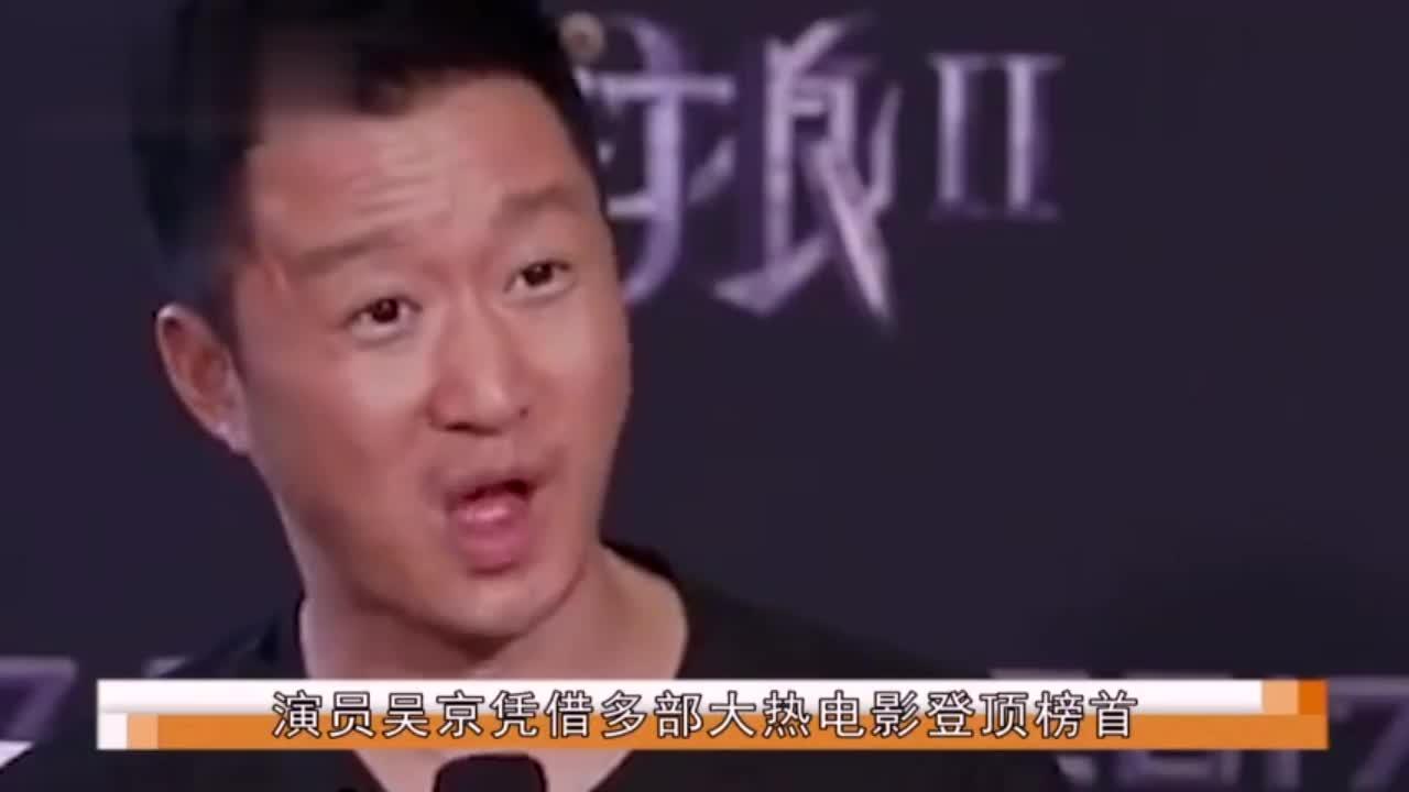 福布斯中国名人榜公布榜首吴京实至名归而她落榜在意料之中