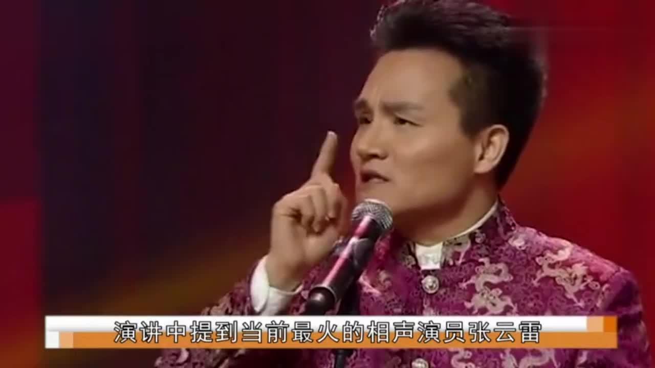 李伟健对张云雷的评价称其功德无量网友终于有人说句公道话