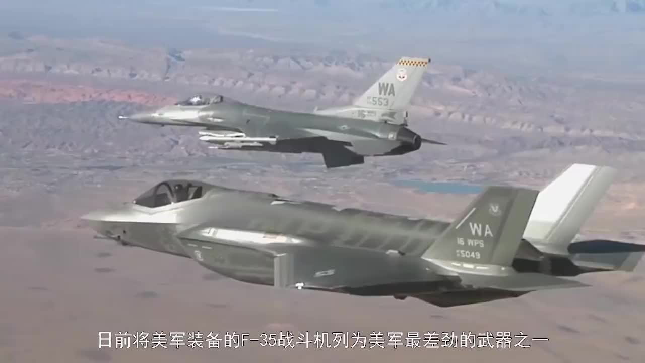 俄轰炸机在日本海戏耍F35,飞行员3次加速被甩,美:欺骗全世界