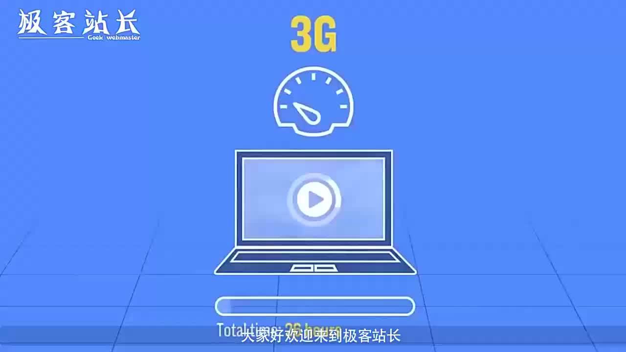 我国研发6G网络速度达到1T每秒可能实现虚拟现实