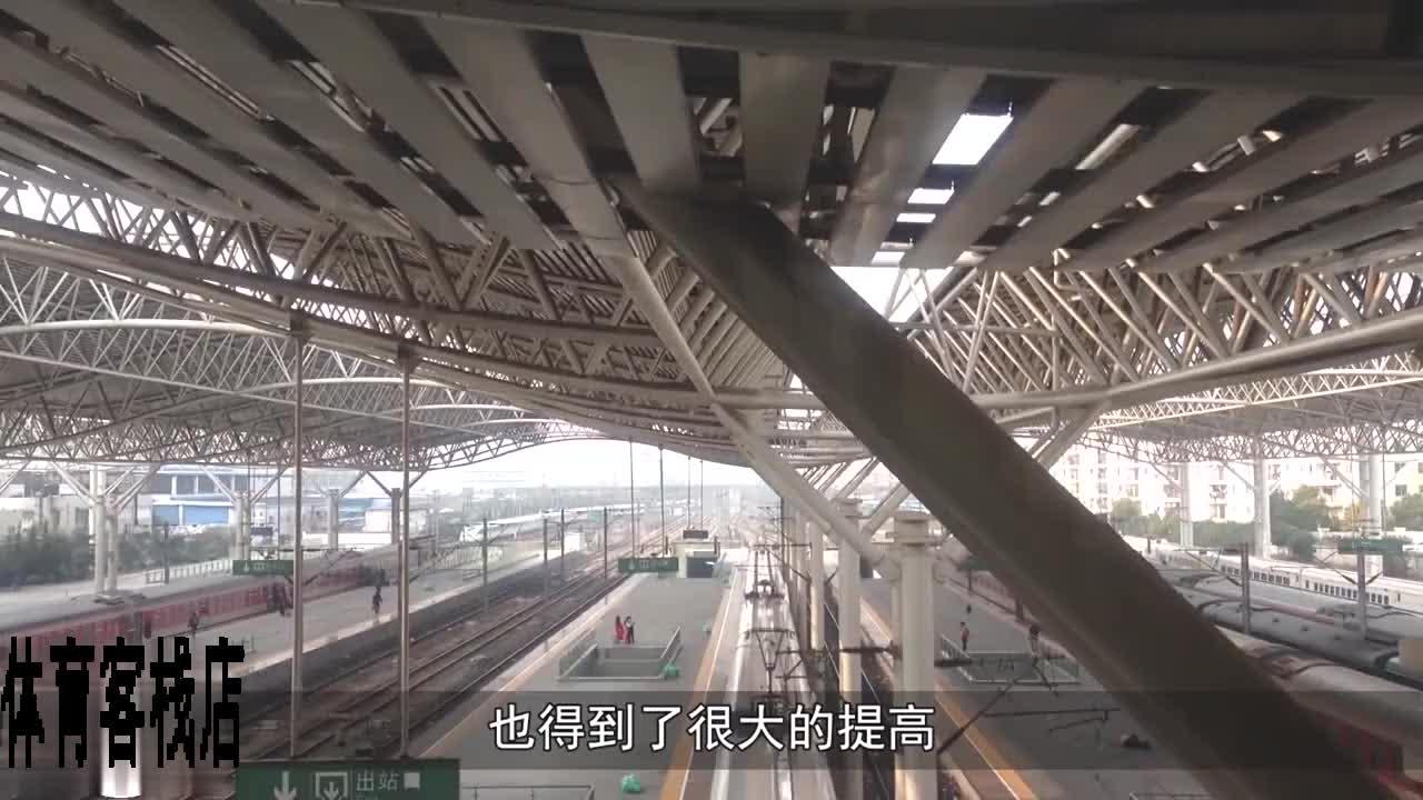 中国第一座高铁站,140亿元建造,网友九头鸟造型别具一格。