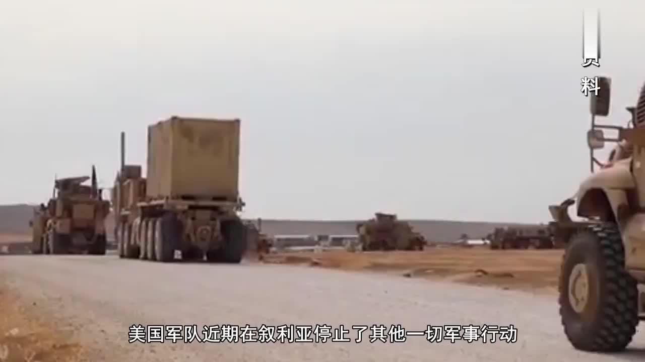 俄叙联军突袭7天,美16处基地被夺,外媒:俄将彻底扭转局面