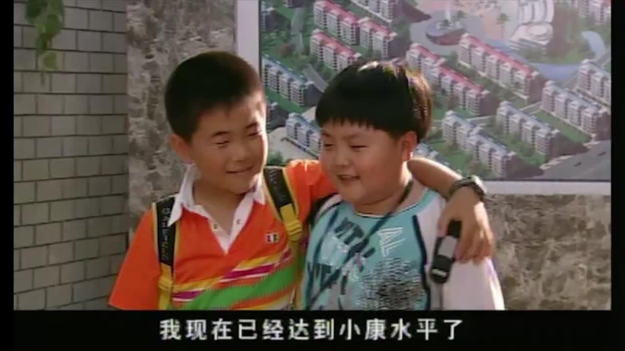 熊孩子在学校帮同学,以此来赚钱,却被老师发现要来家访