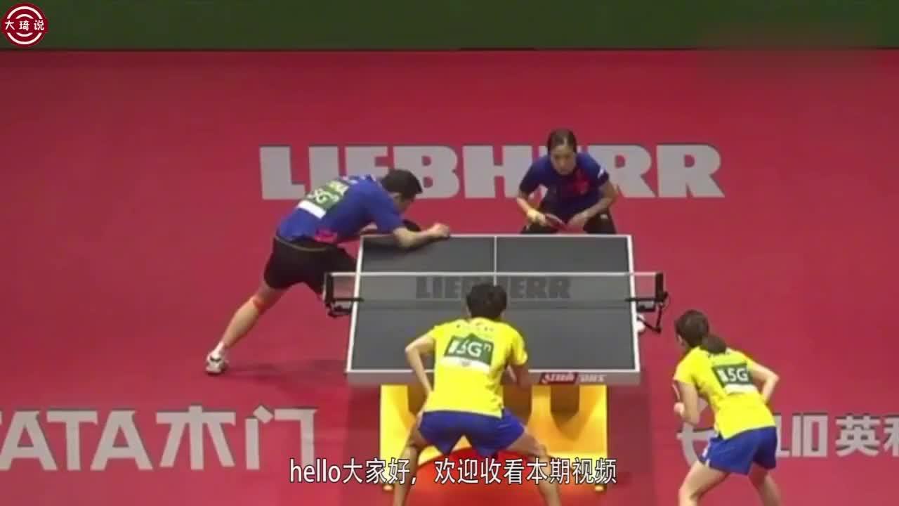 刘诗雯这球毁天灭地日本队员当场跪了刘国梁也被惊呆