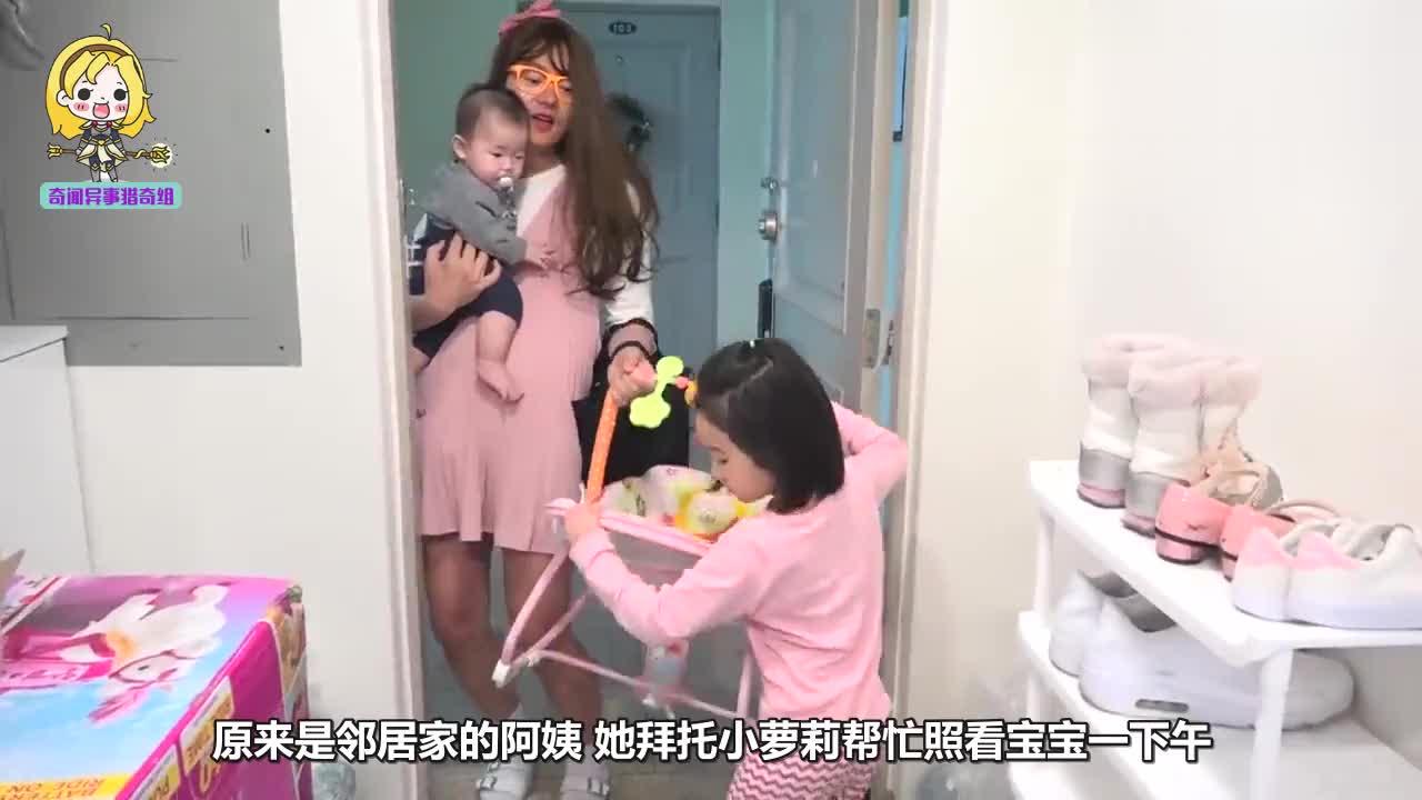 邻居拜托小萝莉照顾小婴儿聪明萌娃使出浑身解数花式哄娃