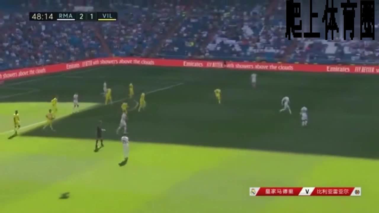 梅开二度马里亚诺门前推,空门得手,皇马3-1比利亚雷亚尔。