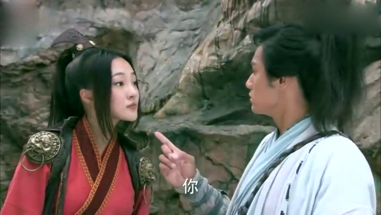 《轩辕剑之天之痕》蒋劲夫不相信刘诗诗是公主,还辱骂她是拖把!