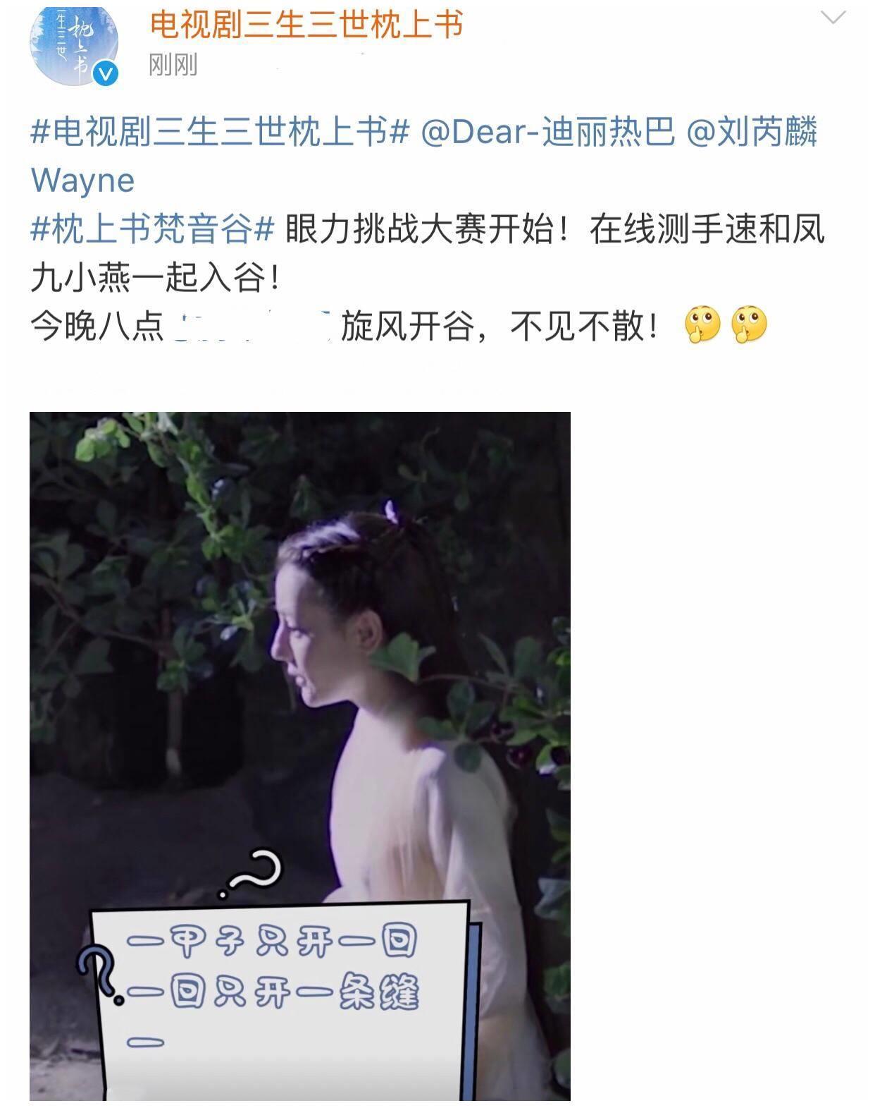 迪丽热巴高伟光情人节封面图遭受质疑,杨幂和赵又廷无法被超越?
