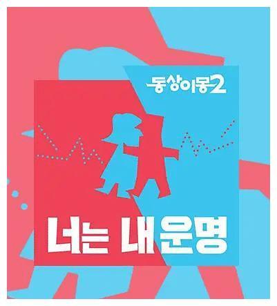 《同床异梦2》尹相铉Maybee夫妻将暂时下车